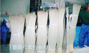 nohara04