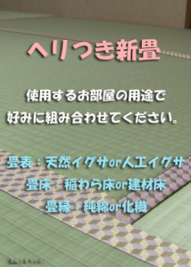 top_sintatami