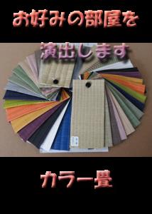 color-top