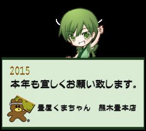 2015_top