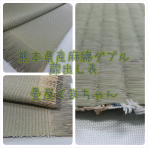 PhotoGrid_1393459111110
