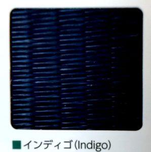 積水美草 2018-07-24_15