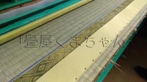 畳縁の縫い付けにはハトロン紙が貼られている縁下紙(へりしたがみ)を使用します。ハトロン紙が貼られている下紙は縁を付けた後の仕上がりが綺麗です。