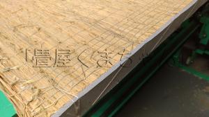 経年変化による畳の隙間を無くすため 専用の厚紙を使用。 慣行の古ゴザはカビの発生を招きやすいです。